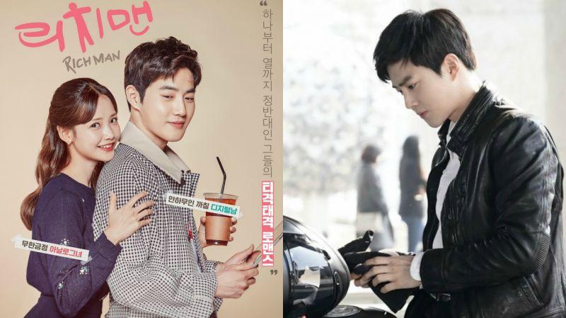 下周三就看的到啦!MBN新剧《Rich Man》公开EXO SUHO、夏沇秀官方海报