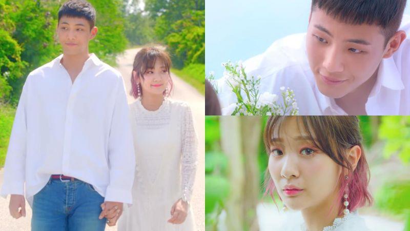 金志洙化身「夏日男友」出演臉紅的思春期《Wind》MV心動指數百分百~!