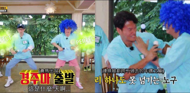 《Running Man》池锡辰超大胆,直接用膝盖攻击两位「大赏得主」刘在锡&金钟国!