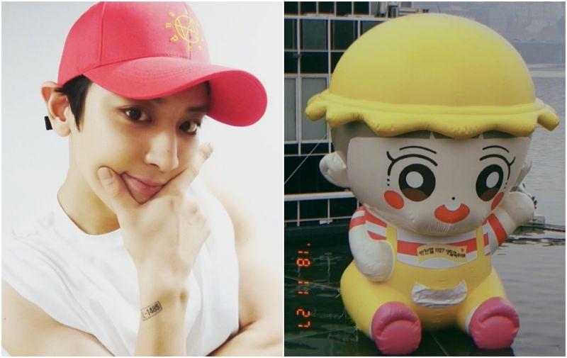 父子相认!EXO灿烈亲自认证汉江上的灿娃娃