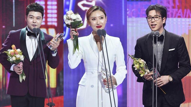 这组合很可以!全炫茂、华莎、P.O被选为「2019MBC演艺大赏」的主持人