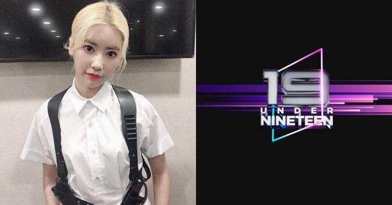 《Under 19》明日舉行游擊表演 DIA 隊長奇熙賢擔任特別主持人!