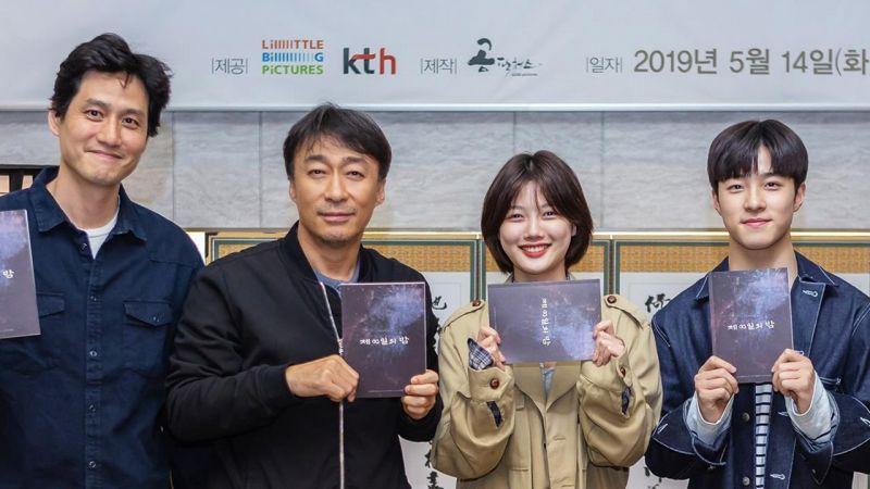 李圣旻&朴海俊「两大童星」金裕贞&南多凛主演电影《第8天的夜晚》将在网路播放!
