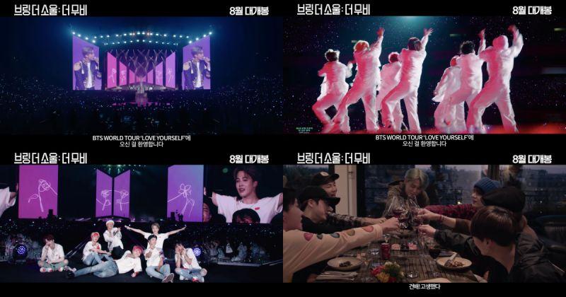BTS防彈少年團再展票房威力 紀錄電影吸引 255 萬人觀賞!