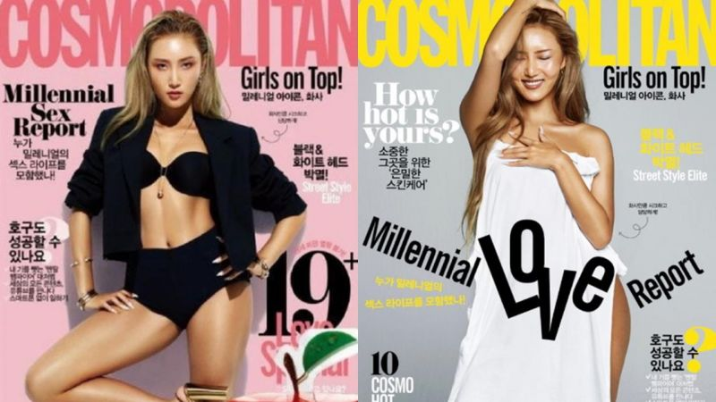 太火辣了啦!MAMAMOO華莎首度成為性感雜誌的八月號「封面女郎」