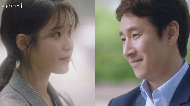 韩剧《我的大叔》第16集大结局,满满90分钟一样催泪到不行啊~!