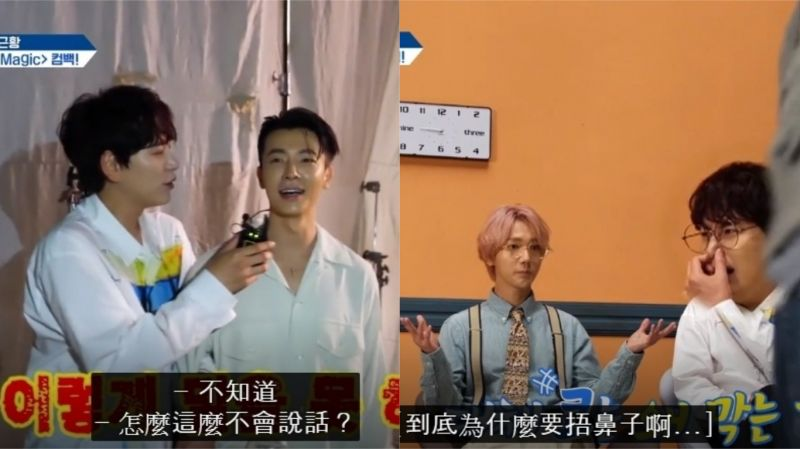 【有片】圭賢、東海助陣藝聲拍攝MV!「忙內」卻不斷把哥哥們「玩弄於股掌間」引發爆笑
