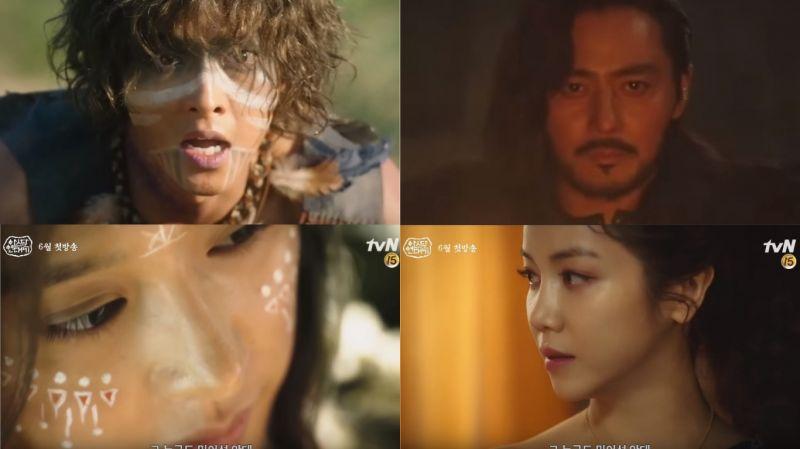 終於等到了!宋仲基、金智媛、張東健、金玉彬等主演tvN《阿斯達年代記》公開15秒預告影片