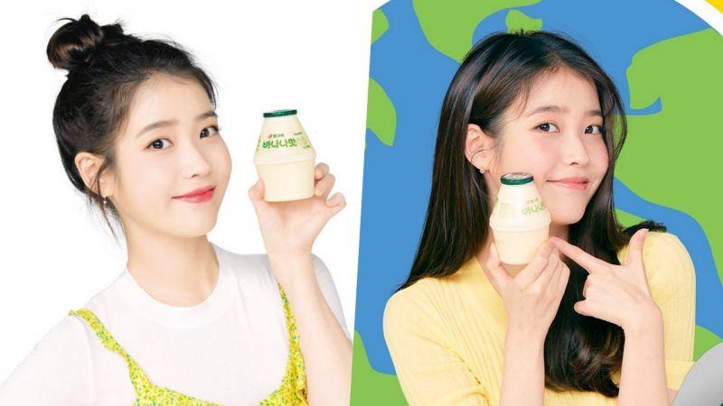 当香蕉牛奶遇上IU!为环保活动担任宣传代言人