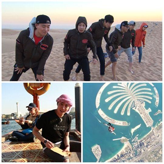 《Running Man》杜拜自由旅行 李多海高空跳伞吓破胆