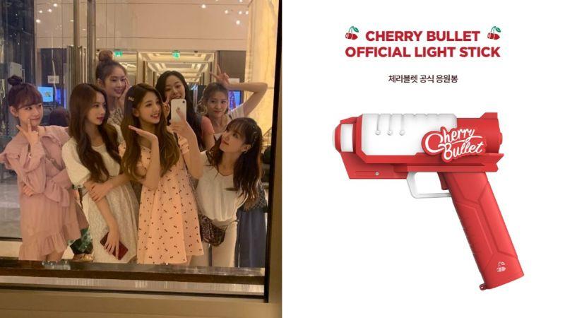 太酷了!FNC女团Cherry Bullet官方手灯以枪作为造型,网友:「带到海外,会不会被海关拦下来」