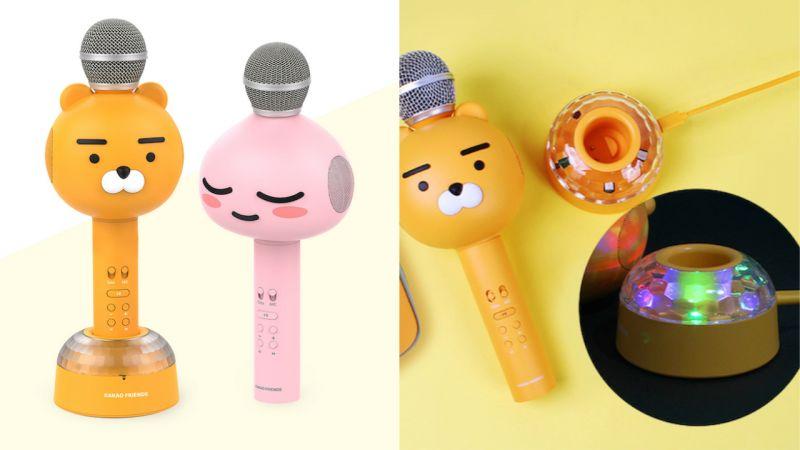 旅行必備!Kakao Friends推出超可愛Ryan、Apeach藍芽麥克風,充電底座還會發光呢!