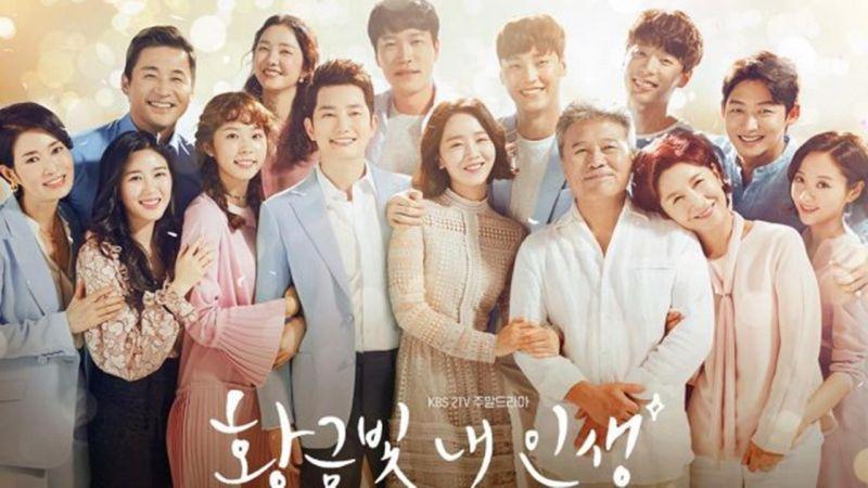 韩剧《我的黄金光辉人生》:非一般的韩国狗血大妈剧!?一枝独秀收视突破40%大关