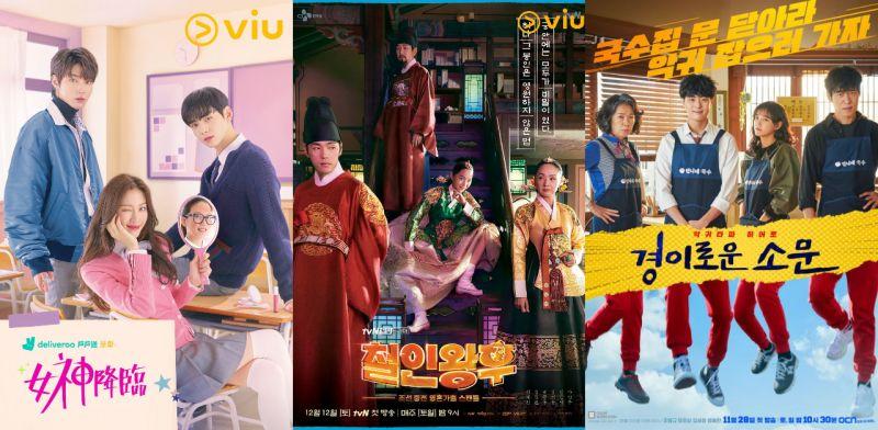 【KSD評分】由韓星網讀者評分:因有不少新劇開播,TOP 3都重新洗牌!