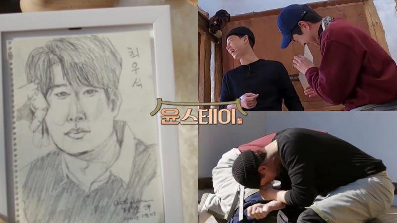 《尹STAY》客人们超可爱!离开前还送了画像作为礼物,却让崔宇植&朴叙俊大爆笑 XD