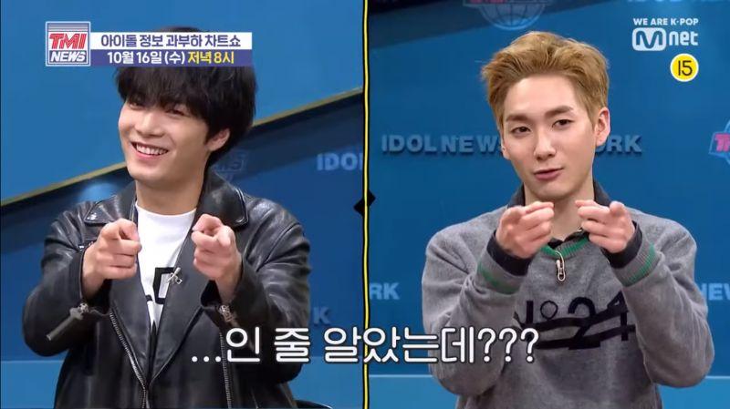 《TMI NEWS》公开 NU'EST 的 JR 和 Aron 预告,「撒娇」、「僵尸变身」魅力散发