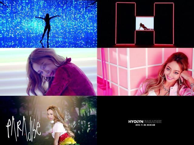 SISTAR孝琳新歌《Paradise》MV預告震撼公開