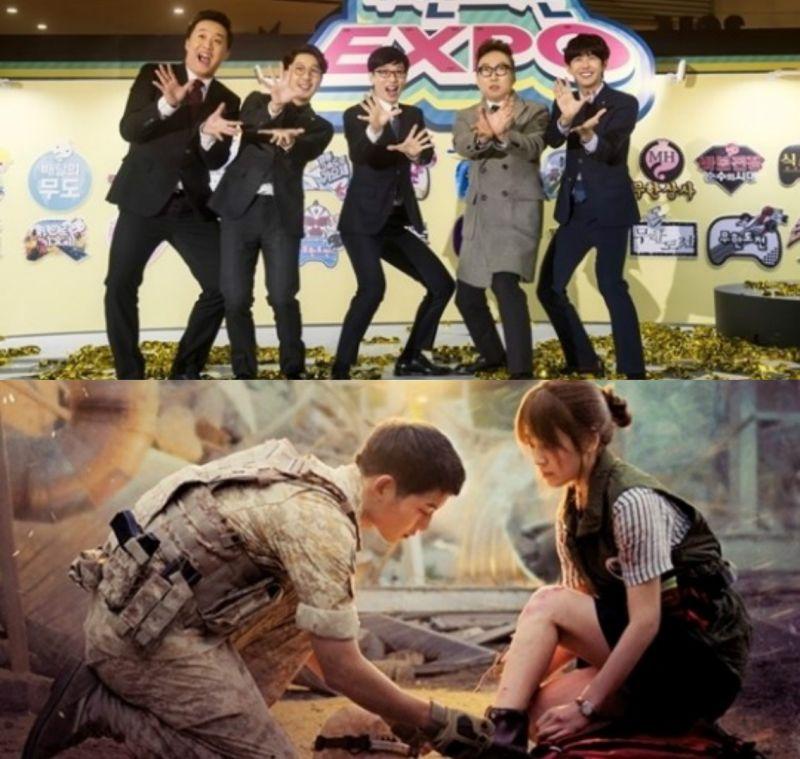 韓國人最喜歡的電視節目:《無限挑戰》、《太陽的後裔》