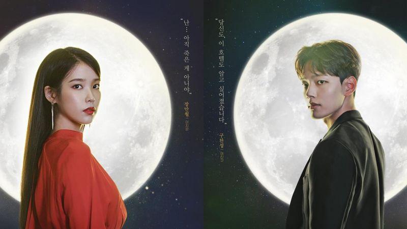 tvN新剧《德鲁纳酒店》IU、吕珍九官方人物海报,新角色气场全开!