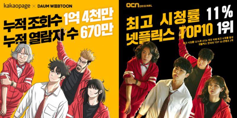 《驅魔麵館》第一季結局後除了特輯還有漫畫可以看!台灣將引進原著網漫