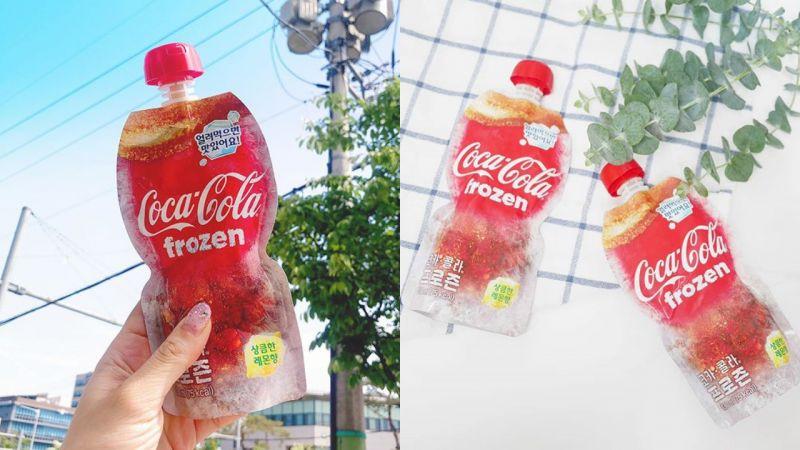 韓國可口可樂推出「冰沙」新品,可樂冰過就成了一道冰沙甜品!