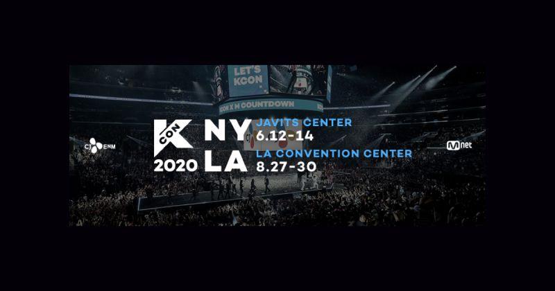 《KCON NY》原定 6 月登場 主辦單位決定不延期「直接取消」
