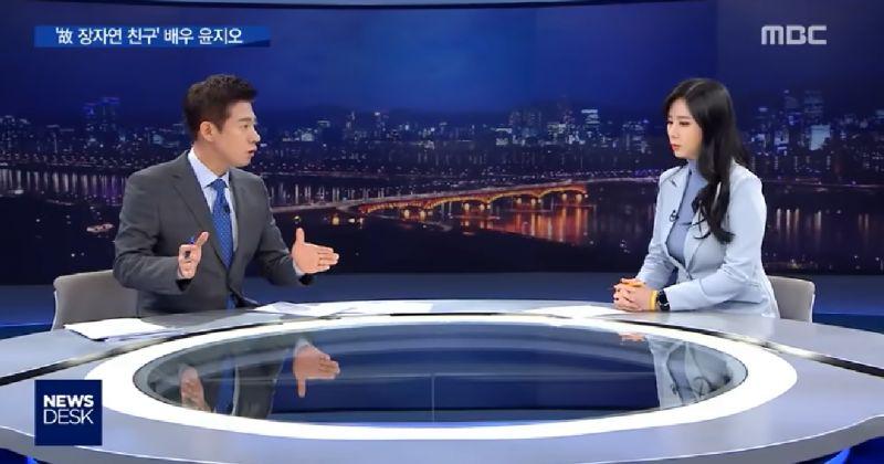 【张紫妍事件】唯一证人尹智吾被逼公开加害者名单,生命安全令人担忧!