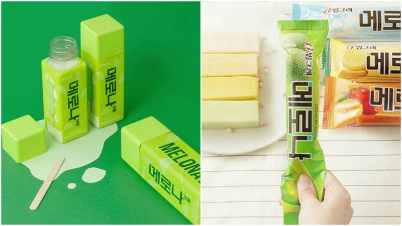 韓國人氣哈密瓜冰棒讓你用喝的~同款哈密瓜牛奶新上市!