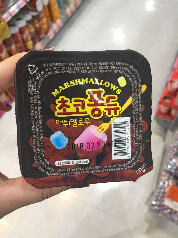 【零食推介】DIY的朱古力棉花糖,快买一个来吃吃吧