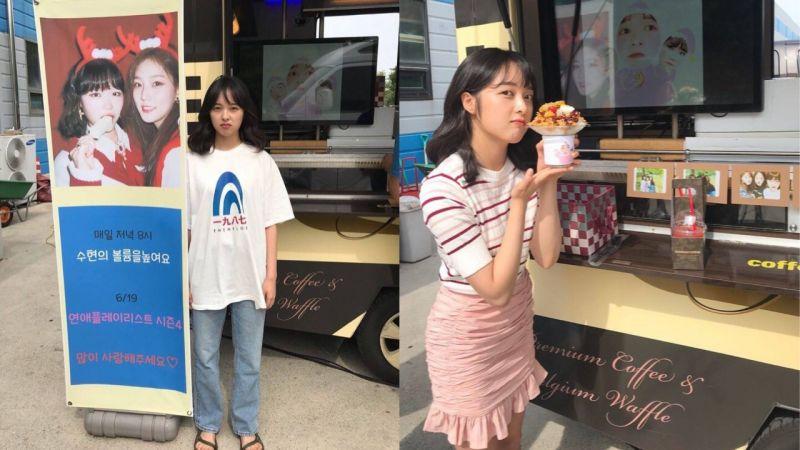 樂童李秀賢、金賽綸為正在拍攝《她的私生活》金寶拉送上應援咖啡車!但仔細一看...都在宣傳自己的作品呢!