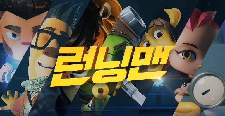 EXO-CBX《Running Man》動畫版主題曲MV出爐