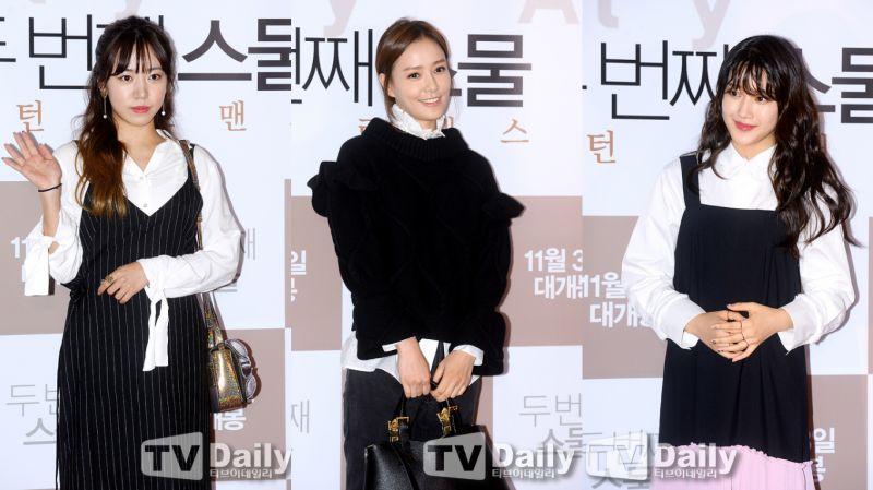 【私下穿搭】《第二次二十岁》VIP首映 孙泰英&Apink南珠等人出席