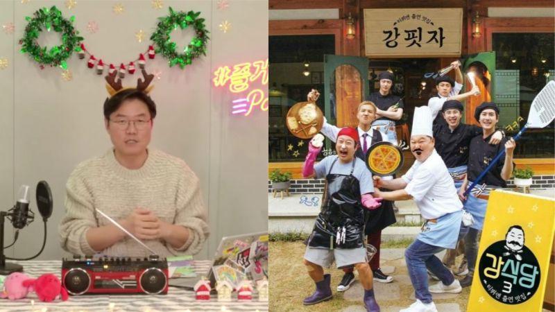 《姜食堂》后续节目?罗PD提出新想法:有想做一下《姜饭店》的梦想、OB&YB开不同的食堂
