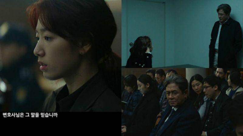 崔岷植、朴信惠、柳俊烈主演電影《沉默》預告視頻公開 11月上映