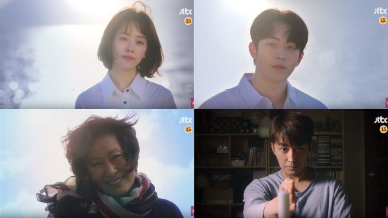金惠子、韓志旼、南柱赫、孫浩俊JTBC新劇《耀眼》公開角色預告!網友:看到孫浩俊簡直「畫風突變」