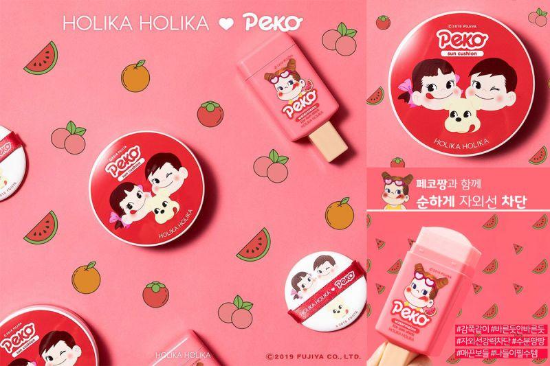 不二家牛奶妹來了~與HOLIKA HOLIKA聯名推出果汁系彩妝!