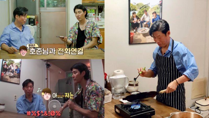 《一日三餐:渔村篇5》今晚将播出最后一集!孙浩俊再也不想吃的车主厨的料理是OOO?
