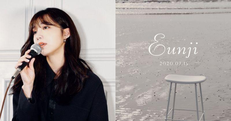 恩地公開〈Simple〉曲目表 親自為整張專輯作詞!