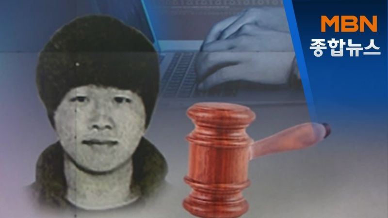 「N号房」加害者们被轻判?150起儿童淫乱物罪案件,只有20%被判实刑