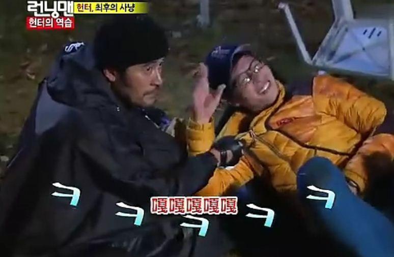Running Man「RM猎人3 - 最后狩猎」 中字版EP118 - KSD 韩星网(明星)