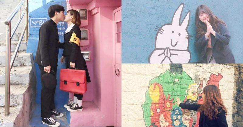 情人節也想去那裡浪漫走走的韓國「梨花洞壁畫村」