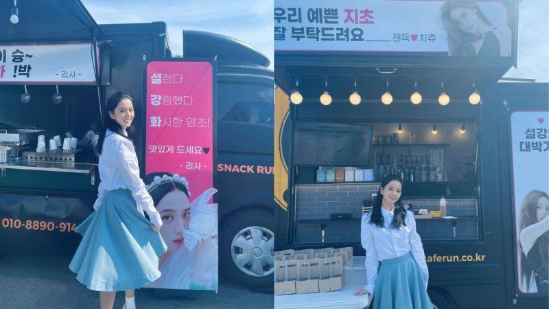 BLACKPINK的团魂!Jennie&Lisa为正在拍摄《雪滴花》的Jisoo送上咖啡车、零食车!