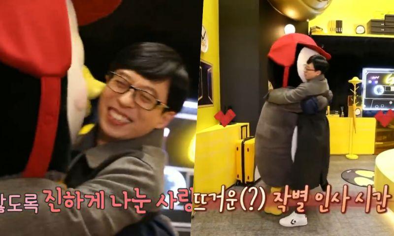 《玩什麼好呢? 》劉在錫參觀Pengsoo宿舍,臨別還熱情「擁吻」!