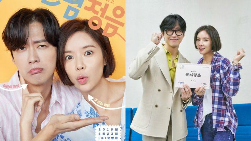 恋爱也能指导吗?南宫珉、黄正音主演SBS新剧《训南正音》将於23日首播!