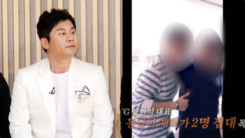 YG老闆梁鉉錫被曝性招待富豪,同行的還有知名韓星!YG回應:假的,雖同席但未參與