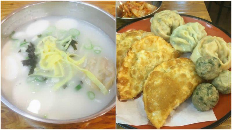 【韓國必吃】不是過年也可以吃年糕餃子湯!韓國餃子食堂大推薦~