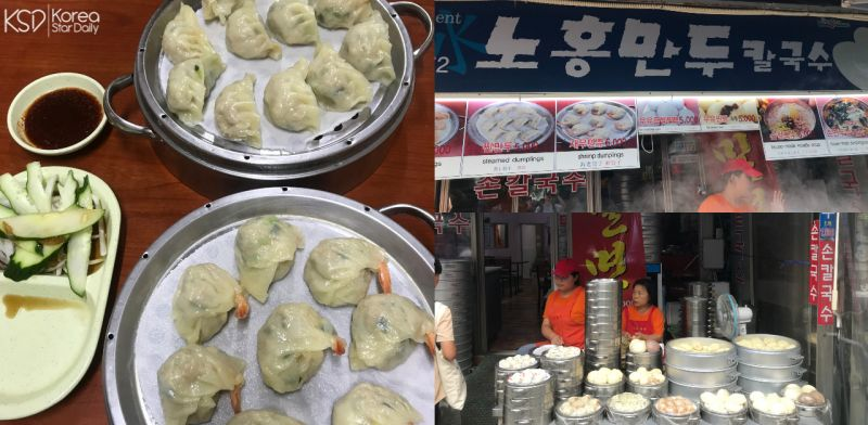 【釜山美食】海云台传统市场:隐身在海鲜餐厅之中的饺子店