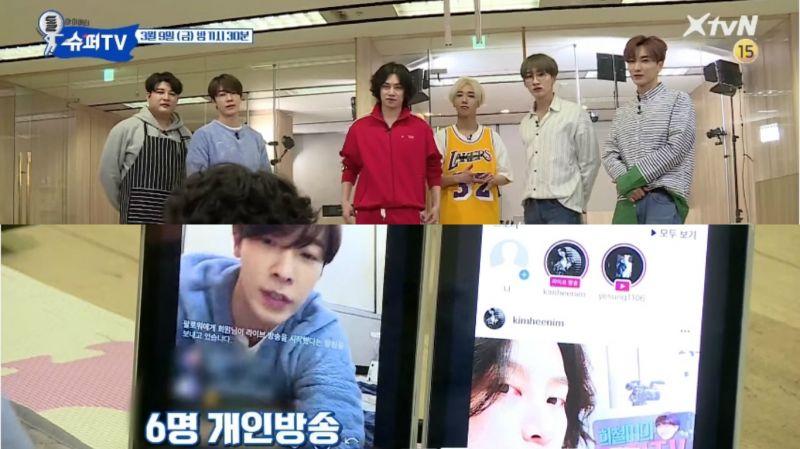 《Super TV》預告:直播同時觀看人數合計超過十萬就可以下班!SJ花多久時間呢?
