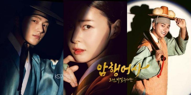 金明洙、權娜拉、李伊庚組成「朝鮮版Kingsman」!《暗行御史:朝鮮秘密搜查團》今晚開播