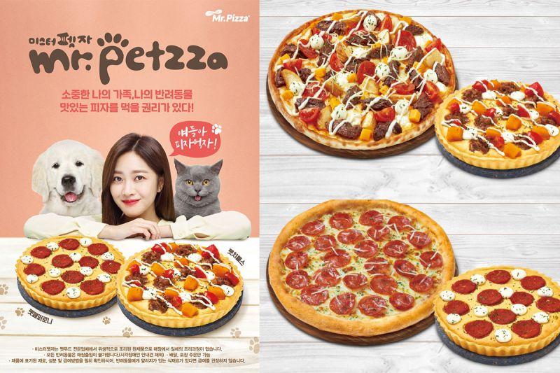 想你在吃Pizza時...你的毛小孩不在寂寞了?!